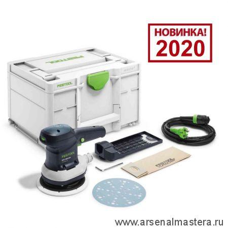 Эксцентриковая шлифовальная машинка FESTOOL ETS 150/5 EQ-Plus в систейнере  SYS 3 M187 76080 Новинка 2020 года!