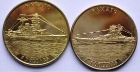 Линкоры Японии Набор монет  5 долларов Науру 2020