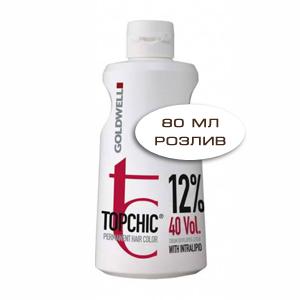 Goldwell Topchic Lotion - Оксид для волос 12% 80 мл (розлив)