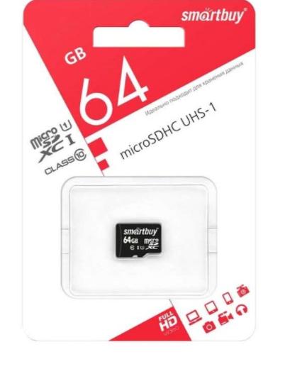 64 ГБ Карта памяти SmartBuy microSDXC , UHS-I, U1, class 10