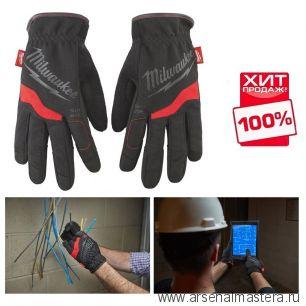 Перчатки рабочие мягкие 9 / L 1 шт размер L Milwaukee Free Flex Gloves-L/9 -1pc 48229712 ХИТ!
