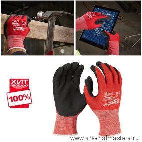 Обливные перчатки с защитой от порезов уровень 1 размер 8 / M MILWAUKEE 4932471416 ХИТ!
