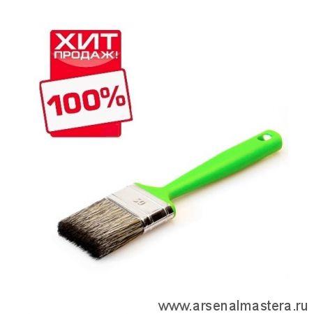 Кисть флейцевая из смеси синтетической и натуральной щетины 50/14 мм Osmo 067050 ХИТ!