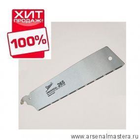 Полотно для безобушковой пилы Shogun Universal Cut Saw 265 мм М00009190 ХИТ!