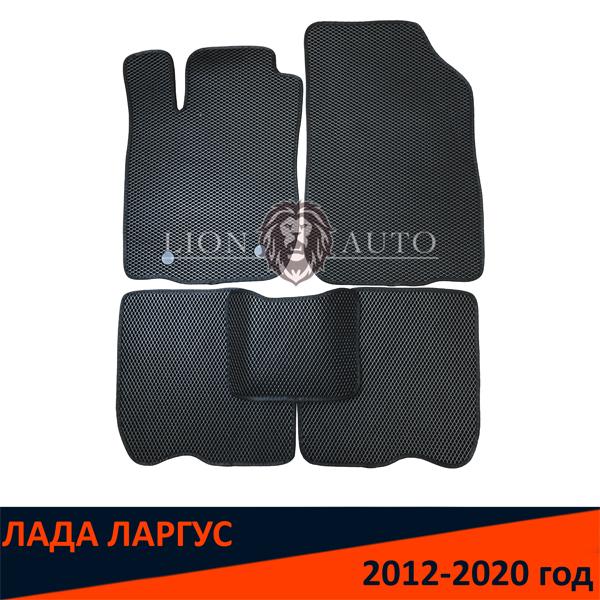 EVA коврики на ЛАДА ЛАРГУС (2012-2020г)