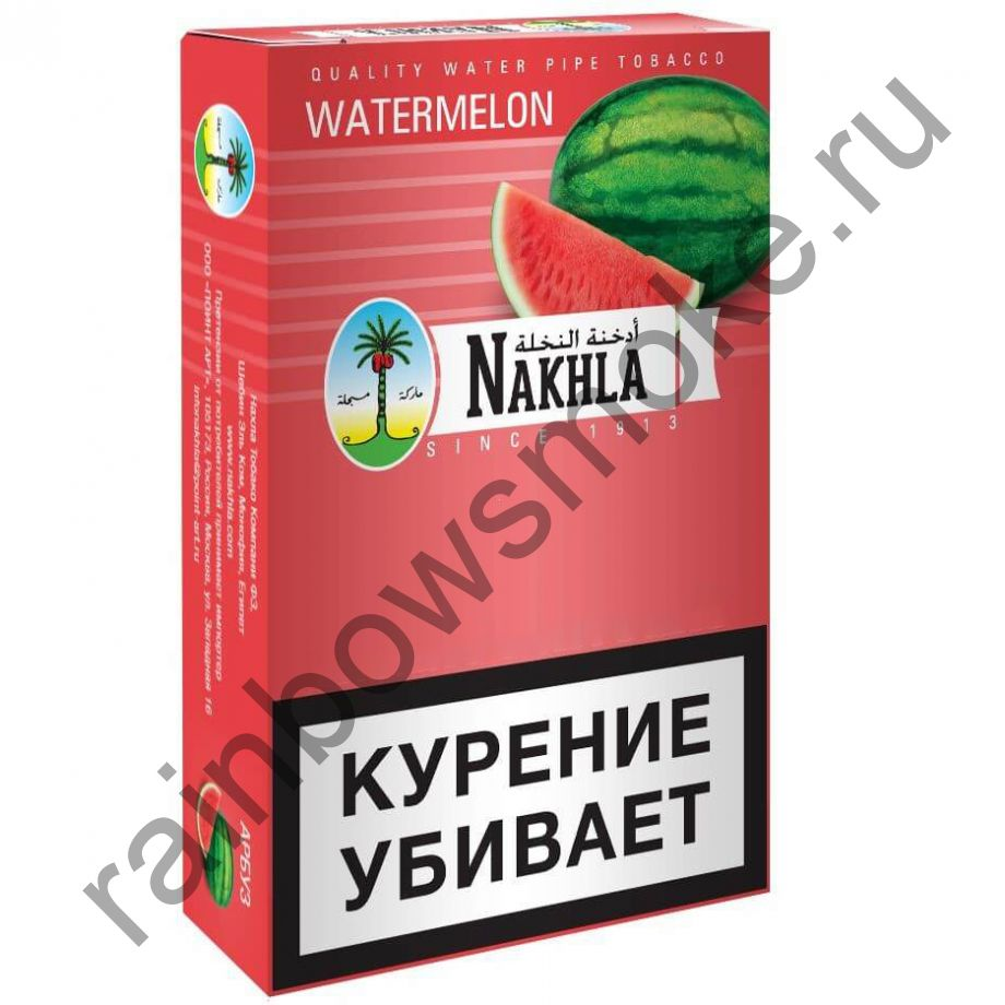 Nakhla New 250 гр - Watermelon (Арбуз)