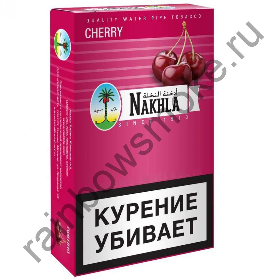 Nakhla New 50 гр - Cherry (Вишня)