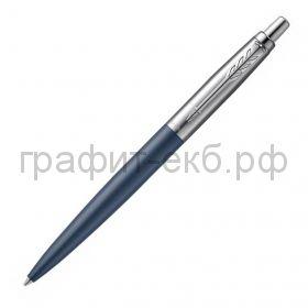 Ручка шариковая Parker Jotter XL Matte Blue CT K69 2068359