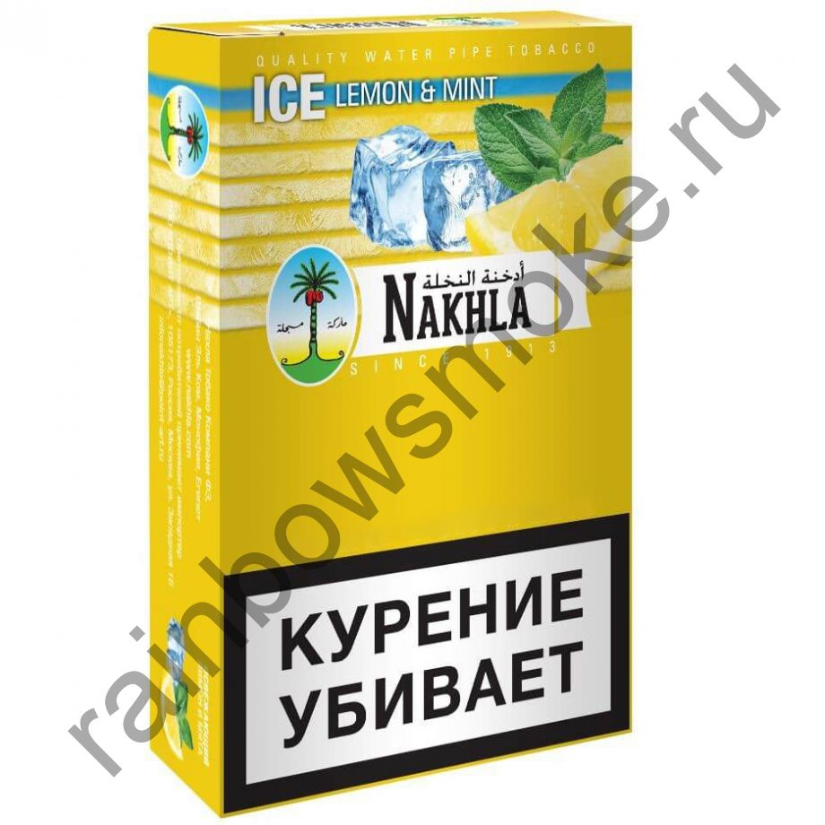 Nakhla New 250 гр - Ice Lemon Mint (Лимон с Мятой)