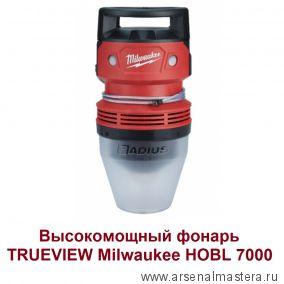 Высокомощный фонарь TRUEVIEW Milwaukee HOBL 7000 4933464126