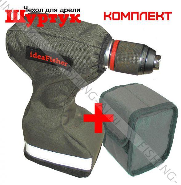 Чехол для защиты дрели / шуруповерта.  Шуртук + чехол для аккумулятора