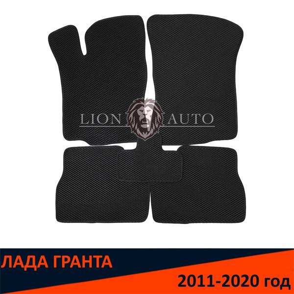 EVA коврики на ЛАДА ГРАНТА (2011-2020г)
