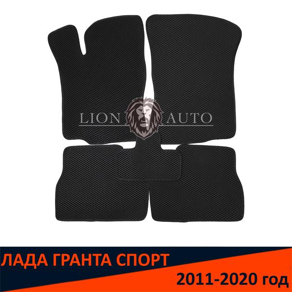 EVA коврики на ЛАДА ГРАНТА СПОРТ (2011-2020г)