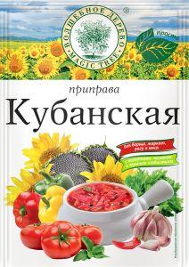 """ВД ПРИПРАВА """"КУБАНСКАЯ"""" 25г"""