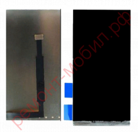 Дисплей для Nokia Lumia 625 ( RM-941 / RM-942 / RM-943 )