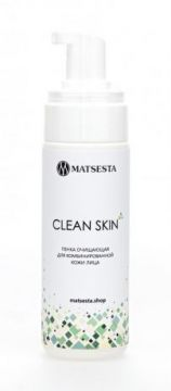 Мацеста - Пенка очищающая для комбинированной кожи лица CLEAN SKIN, 150мл