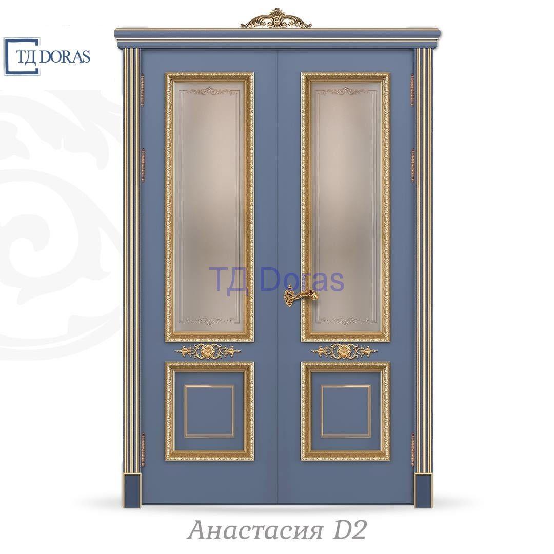 """Дверное полотно остекленное """"Анастасия D2"""""""