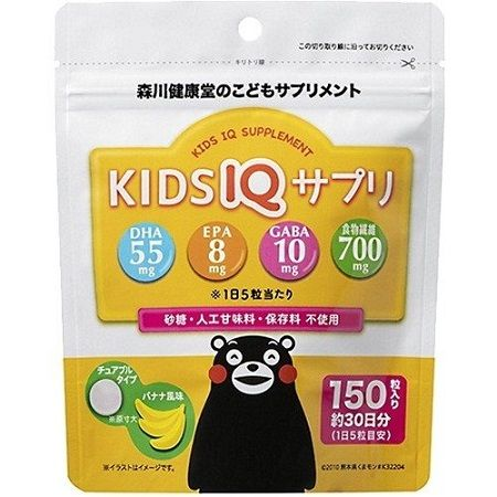 Morikawa Kenkodo KIDS IQ - детские витамины для повышения интеллекта 150 таблеток