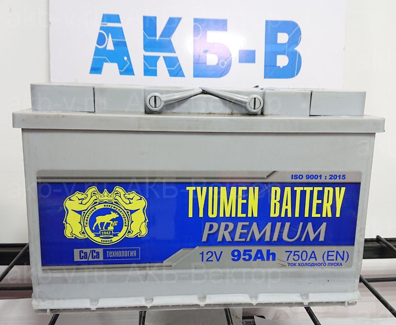 Tyumen Premium 95Ач 750А(EN)