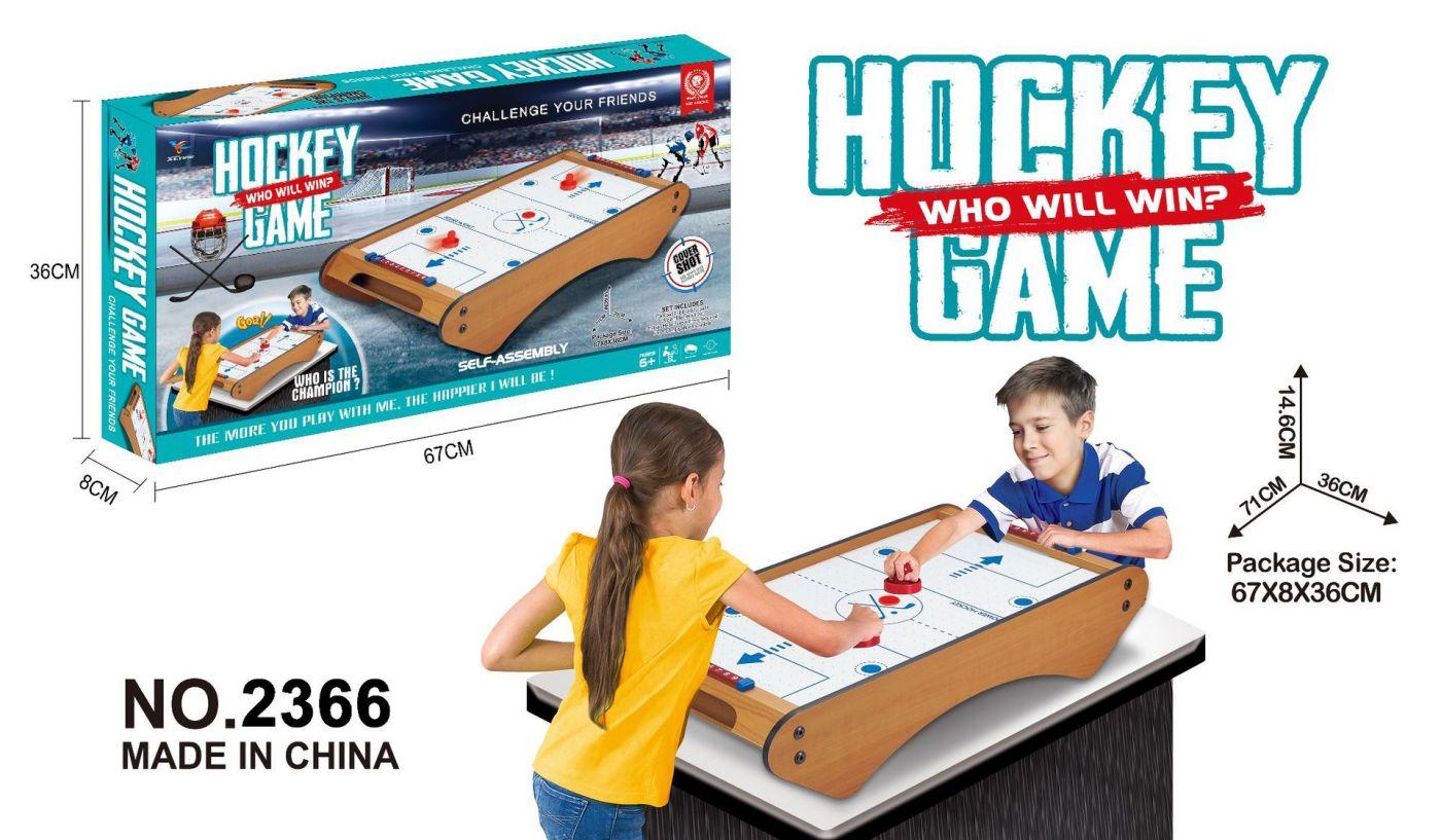 2366 Детский аэрохоккей для дома с поддувом 71 см.