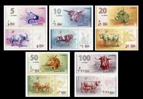 НАБОР банкнот (5-10-20-50-100 рублей) ГОД БЫКА 2021 г. Серия АА
