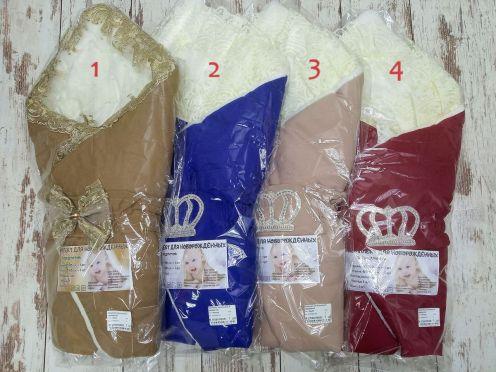 Комплект на выписку 5 предметов зимний, мемори с мехом, 5-KM004-ME