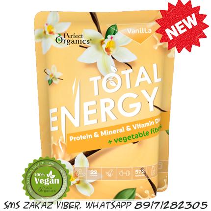 Коктейль диетический TOTAL ENERGY ваниль