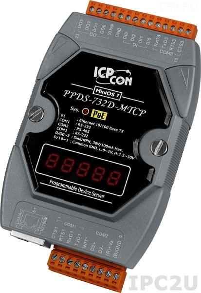 PPDS-732D-MTCP