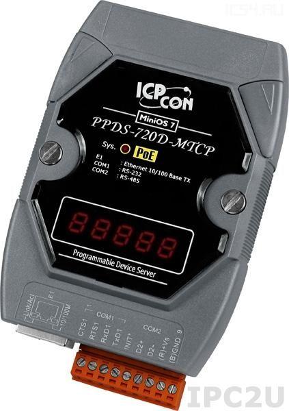 PPDS-720D-MTCP