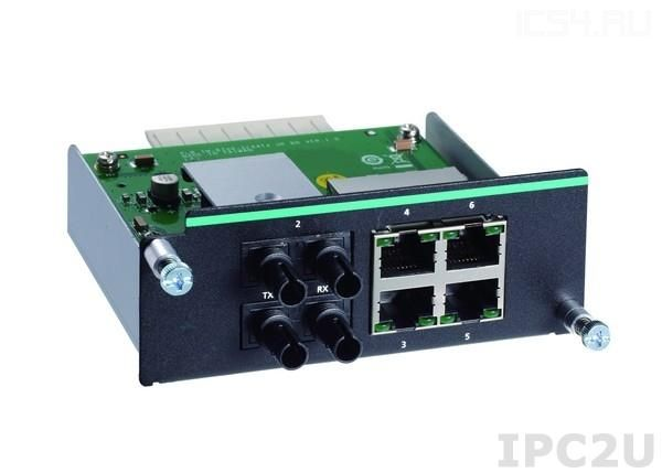 IM-6700A-2MST4TX