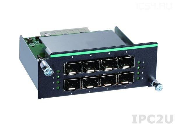 IM-6700A-8SFP