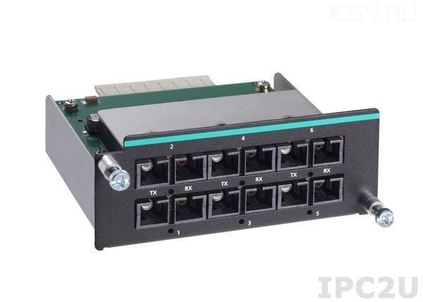 IM-6700A-6MSC