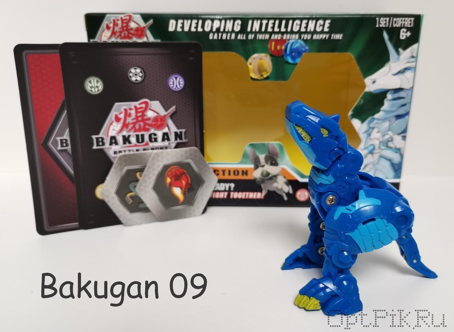 Бакуган Bakugan 09
