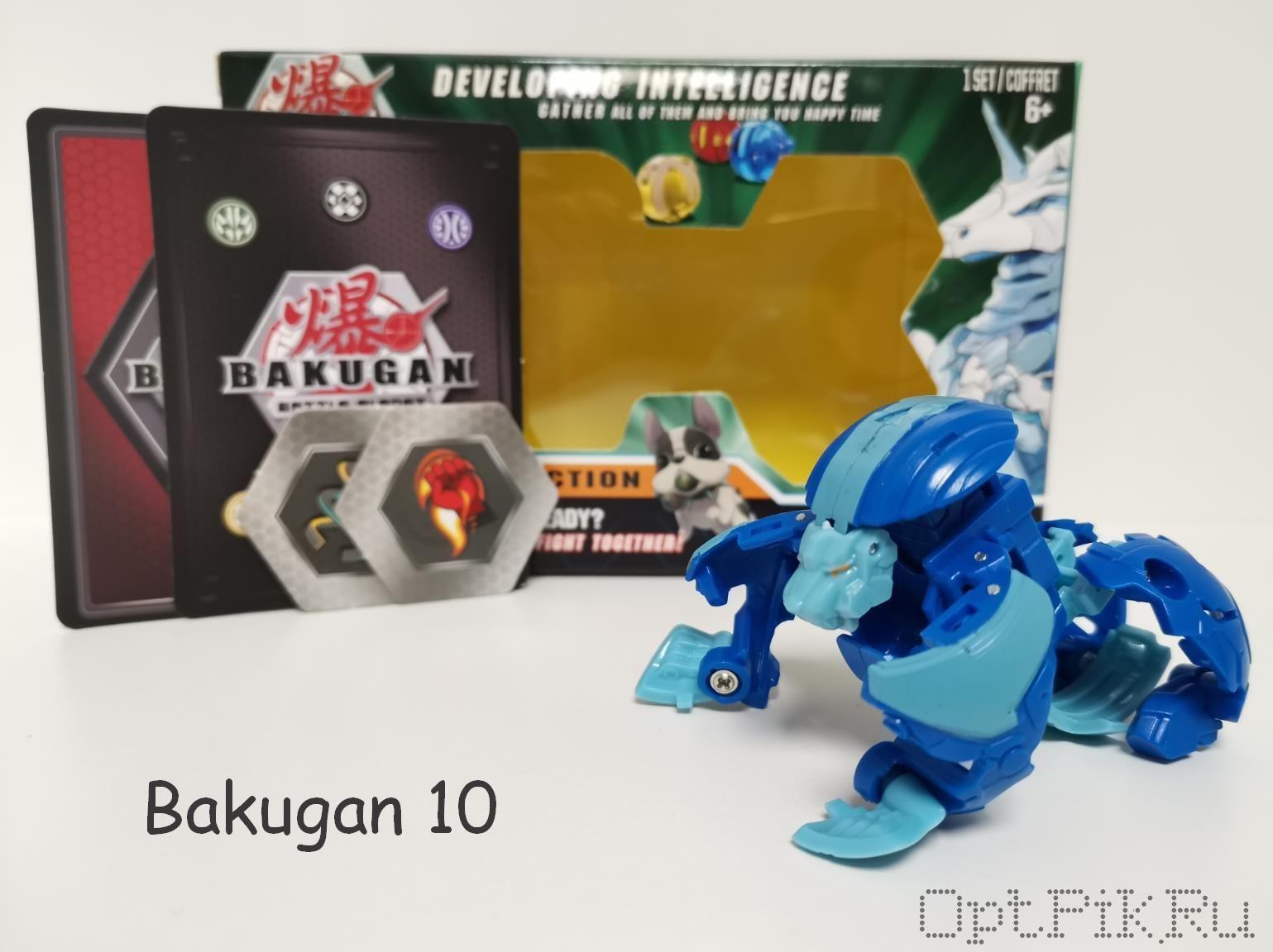 Бакуган Bakugan 10