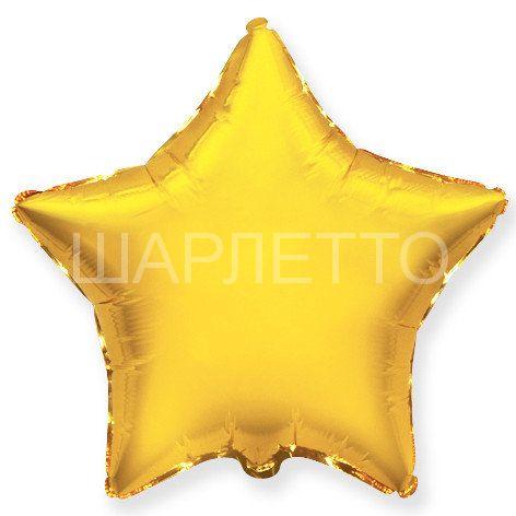 Звезда ЗОЛОТО