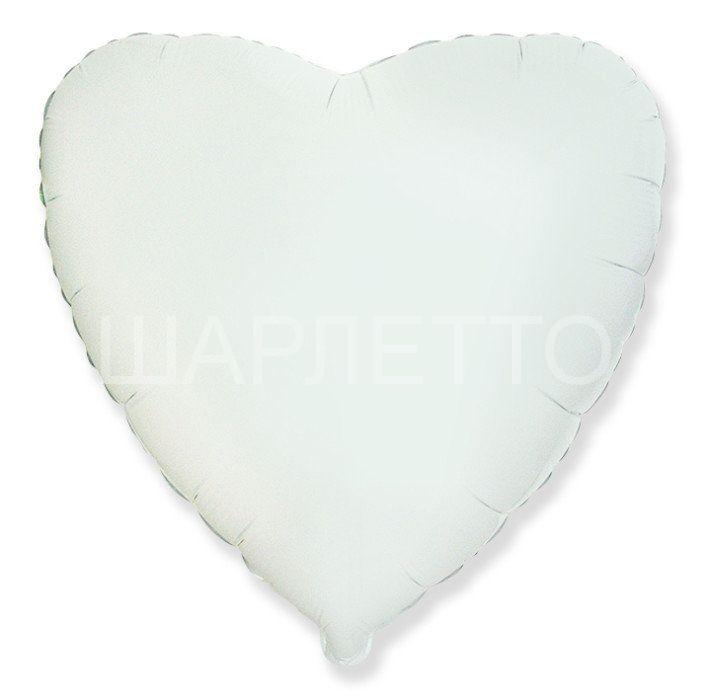 Сердце БЕЛЫЙ