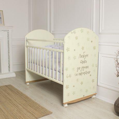 Кровать детская STAR MINT (фигур.спин., колесо-качалка)