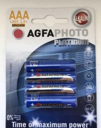 Батарейки ААА комплект 4 шт