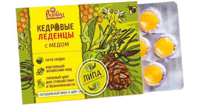 Леденцы медово-кедровые с липой (6 шт., блист.)
