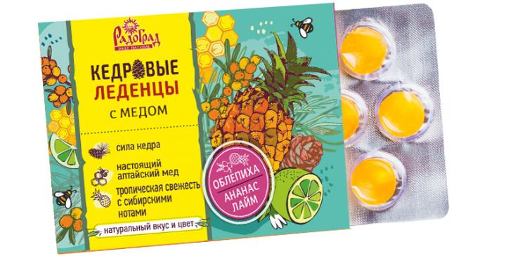Леденцы медово-кедровые с облепихой, ананасом и лаймом (6 шт., блист.)