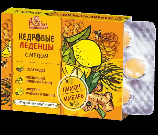 Леденцы медово-кедровые с лимоном и имбирем (6 шт., блист.)