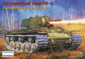 ЕЕ35087 КВ-8 Тяжелый огнеметный танк 1942 г.