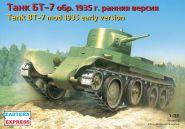 ЕЕ35108 Легкий танк БТ-7 обр.1935 ранняя версия