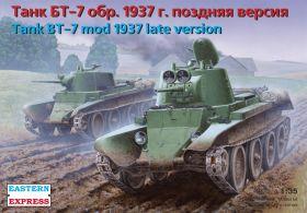 ЕЕ35112 Легкий танк БТ-7 обр.1937 поздняя версия