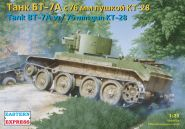 ЕЕ35114 БТ-7А артиллерийский танк