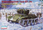 ЕЕ35115 БТ-7А  командирский танк