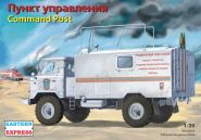ЕЕ35134 Пункт управления МЧС (кунг)