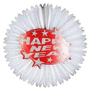 Фант Новый год (55 см)
