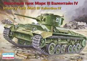ЕЕ35148 Пехотный танк Марк IV Валентайн III