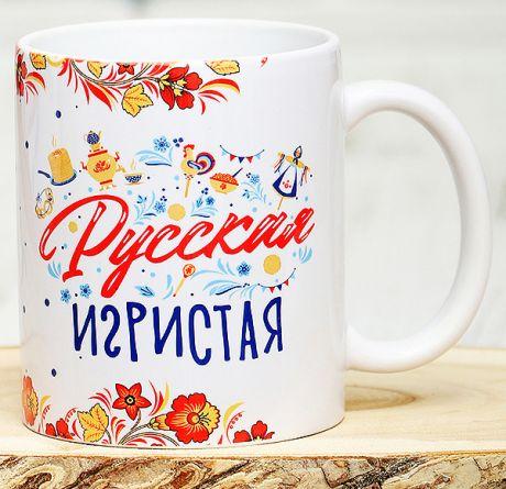 Кружка Русская игристая